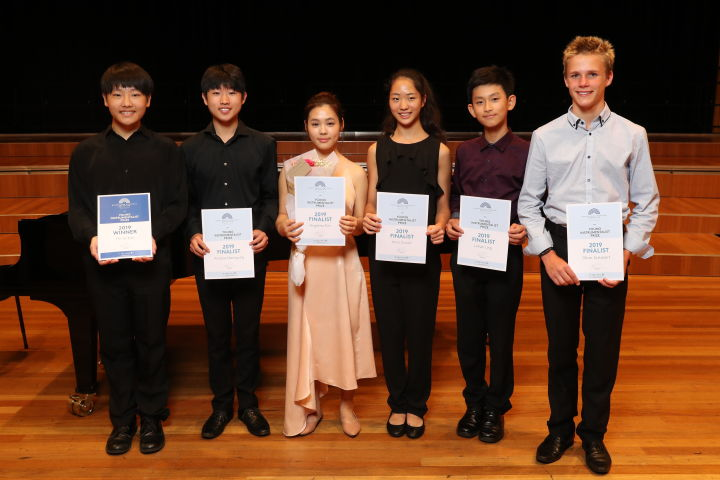2020 Young Instrumentalist Prize Finalist Recital